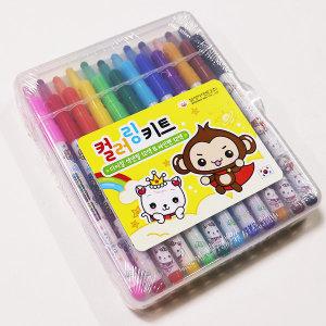 보성 컬러링키트(색연필12색+싸인펜12색)/색칠놀이