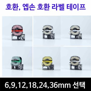 엡손 아이언온 SF12K 12mm 호환라벨테이프