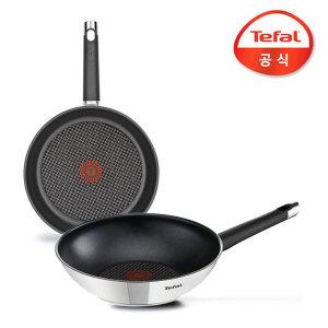 테팔  IH 이모션 인덕션 2종세트(후라이팬28cm+웍28cm)