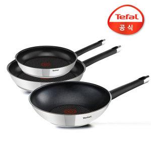 테팔  IH 이모션 인덕션 3종세트(후라이팬20+30+웍28)
