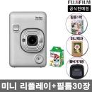 미니 리플레이 카메라+필름20장/폴라로이드 +필름W