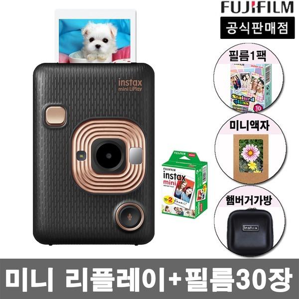 미니 리플레이 카메라+필름20장/폴라로이드카메라 필름