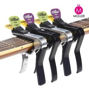 카포 A-007D 기타악세사리 기타카포 통기타 기타용품