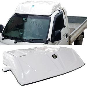 일반캡리무진캐리어 포터2 백색 화물차용품 갑바다이