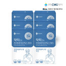 CMG제약 닥터 프리바이오틱스 365  30포 6박스