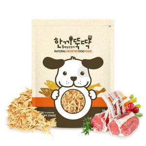 한끼뚝딱 국산 습식 강아지사료 황태와 양고기1kg