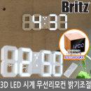3D 디지털 LED 벽걸이 시계 인테리어소품 BZ-EW524L