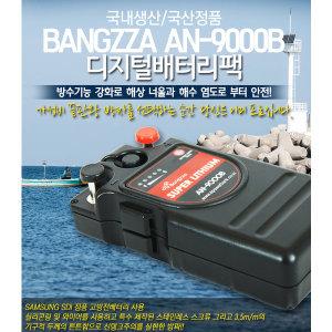 방짜 배터리AN-9000B 전동릴  배터리
