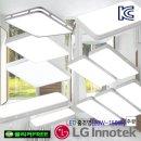 LED 방등 거실등 시스템 방등(MR) 국산 LG칩 50W KC