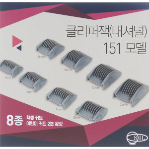 클리퍼잭 151 8종 클리프 짹 프로바리깡 파나소닉 (이