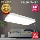 소프트 LED거실등 50W LED조명 LED등 LED홈조명