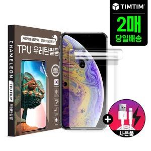 갤럭시 우레탄 TPU 2매 S10 플러스 5G 노트10 플러스