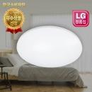 퓨어 LED방등 원형 50W LED조명 LED등 형광등