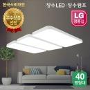 소프트 LED거실등 150W LED조명 LED등 LED홈조명