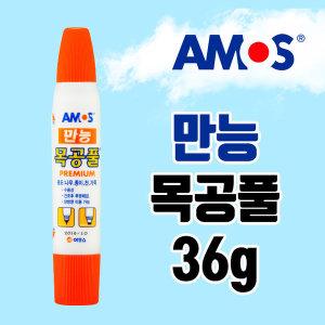아모스 1000원 만능 목공풀 36g 342ㅣDIY 본드 나무