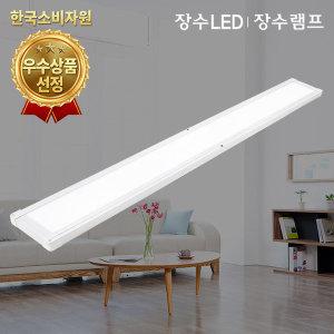 LED엣지평판 40W(1285x180)  LED조명 LED등 평판조명