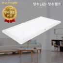 LED엣지평판 25W(640x320)  LED조명 LED등 평판조명