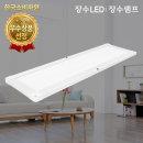 LED엣지평판 25W(640x180)  LED조명 LED등 평판조명