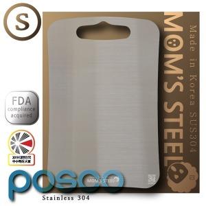 스텐도마(小) - 100%국산 - 맘스스틸 항균 위생(19X29)