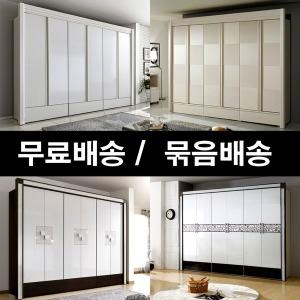 미즈가구/9자장롱/대구가구/부산/울산/청주/무료배송
