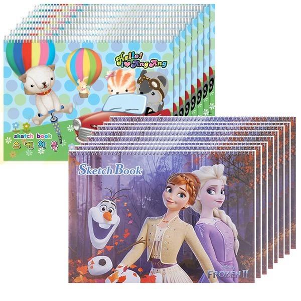 스케치북 20권 대용량스케치북(20매)10권 겨울왕국2