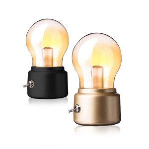DGITEM LED레트로 전구무드등램프 취침 수유등 충전식