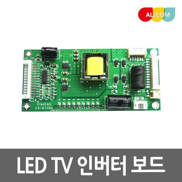 LED TV 수리용 10~65인치 개조 인버터 보드 CA-6109