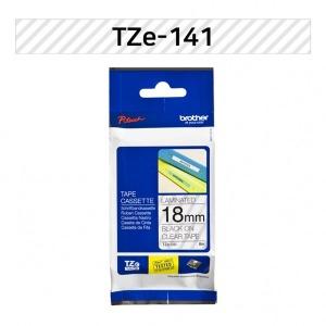 브라더 정품 TZe-141 18mm 투명바탕검정글씨