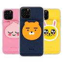 아이폰11프로 카카오 PU 백커버 카드 핸드폰 케이스