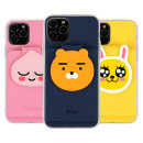 아이폰11 카카오 PU 백커버 카드 핸드폰 케이스
