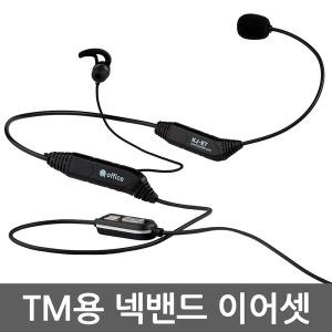 KJ-E7 이어셋 2.5파이 3극 인터넷전화기/일반전화기용