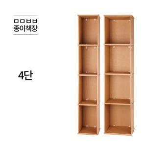 종이책장 수납장 4단 DIY