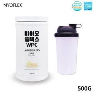 마이오플랙스 WPC 농축 유청 단백질 헬스 보충제 500g