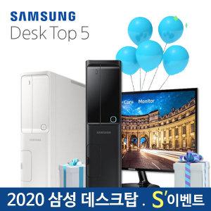 NEW.신상~특별한이벤트/삼성DM500S9A+24인치~최다판매