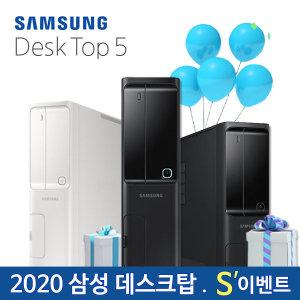 2020.신상~빅이벤트.8GB무료UP/삼성DM500S9A~최다판매