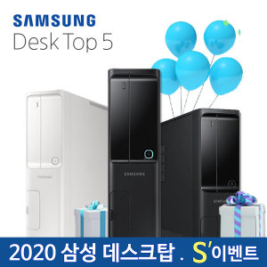 NEW.신상 ~특별한이벤트/10세대.삼성DM500SC~최다판매