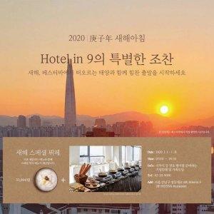 |7프로카드할인|호텔 인 나인 강남 (서울 호텔/강남/역삼/삼성/신사/청담)