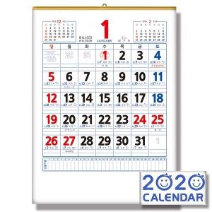 2020년 벽걸이달력 숫자판달력 소량판매/대량문의