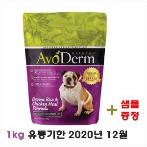 웨이트 컨트롤 독 1kg 강아지 다이어트 사료 +샘플증정