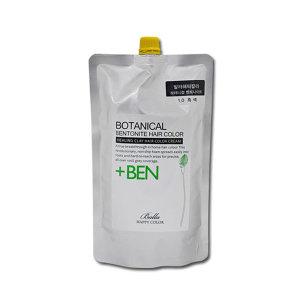 보테니컬 벤토나이트 헤어칼라크림/염색약 1제+2제