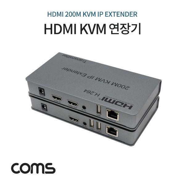 이더넷 랜 LAN 케이블 연결 HDMI KVM 연장기/MAX 200M