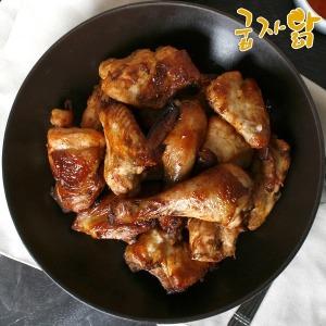 치킨소스 제공 3+1굽자닭 한마리1kg/에어프라이어치킨
