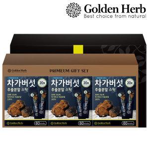 20배 고농축 차가버섯 추출 분말 스틱 180포 선물세트