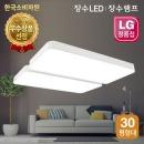 소프트 LED거실등 100W LED조명 LED등 LED홈조명