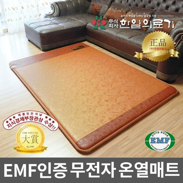 EMF 한일의료기 장미투톤 한일 전기장판 한일전기매트
