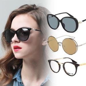 에스까다/발망/MCQ 外 명품 선글라스 안경테 설 특가