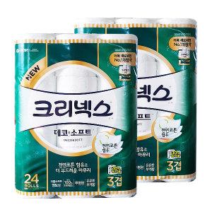 크리넥스 데코앤소프트3겹(30M24롤)x2팩 화장지/롤휴지