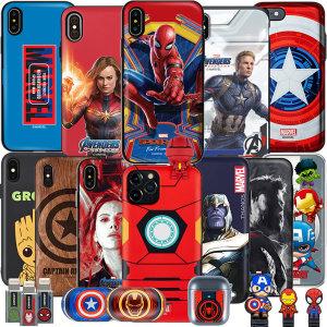 갤럭시S10 S9플러스 노트10 노트9 노트8 아이폰11 PRO