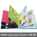 영어원서 Little Library Collection 10종 세트