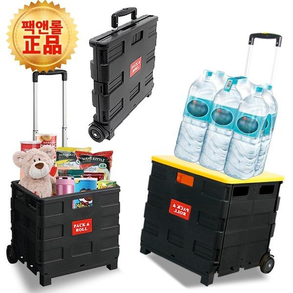 접이식 박스 쇼핑카트 핸드카트 시장 손수레 장바구니